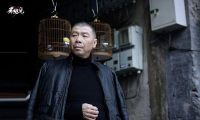 Director Feng Xiaogang Nominated for Best Actor at 52nd Golden Horse