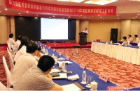Tourism in Luoyang: Sustainable Development Gains Recognition of Unwto