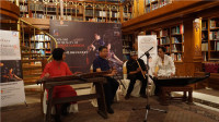 Talk on Ancient Chinese Instrument Held in Indonesia