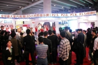 The Four-Days LED China 2013 Has Been Successfully Closed on 4th March