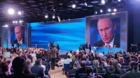 Absen LED Displays Were Installed in Russian President Vladimir Putin's Press Conference