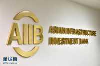 Philippines to Join AIIB