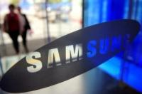 Samsung May Expand From Smartphones and Tablets Into The Server Market
