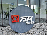 China Vanke's Chairman Concerned Over Shareholder's Leveraged Buying