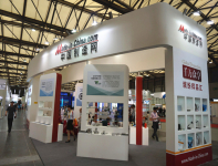 Global Sourcing Event at China Auto Parts and Service Show 2014