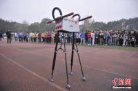 Walking Chinese Robot Breaks Guinness World Record