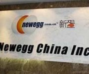 Newegg Saw a Phase-II R&D Workshop Engineering Project Break Ground on September 3