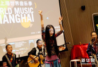 Part of International Arts Festival: World Music Shanghai