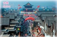 Tianjin Is a Modern City with Profound Historical Culture and Full of Strong Passion