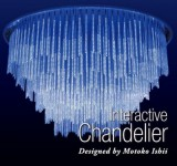 Interactive Chandeliers Will Be on Display at Interior Design Exhibition