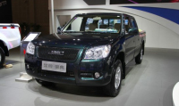 JMC Baodian Pickup Is Rather Classic and The Sales Is Rather Good During The Years