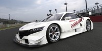 The Honda Nsx Concept-GT Was Unveiled at The Suzuka Circuit
