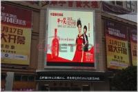 Retop Installed a 10mm Outdoor LED Display in Nanning City