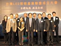 Taiwan LED Makers Form LED Lighting Industry Alliance