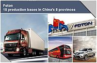 Foton Is Regarded as a Leading Commercial Vehicle Manufacturer