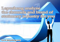 Channel Management Are The Problems Which The Manufacturers Are Bound to Meet