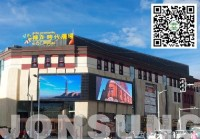 Another 105m2 LED Display Was Made by JONSUNG Lighting in Lhasa Again