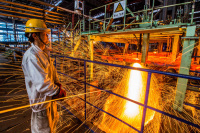 Industry Partners Joined Hands to Set up The Steel E-Commerce Research Center on Monday