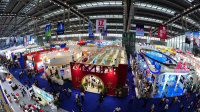 11th China Int'l Cultural Industries Fair