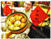 The 15th Day of Every 8th Lunar Month Is The Traditional Chinese Mid-Autumn Festival