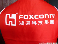 Foxconn Proposes to Buy Sharp: Report