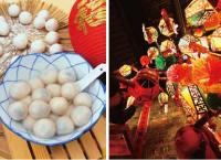 What to Eat at Spring, Duanwu, Zhongqiu, and Yuanxiao Festivals