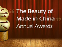 2013 Annual Awards of