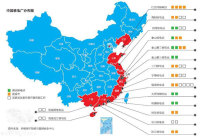 Chinese Authorities Are Planning to Build More Nuclear Power Plants