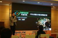 Chip Optech Whips up a Storm of LED Pitch Screen