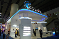 Edison Opto Focused on Latest LED Productsat Guangzhou International Lighting Exhibition