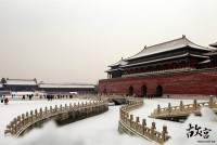 Palace Museum to Give Sanitation Workers Free