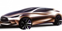 The Infiniti Q30 Concept Will Be Unveiled on September 10th