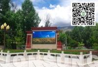 Jonsung Innovation P10 Outdoor LED Display Debut World Heritage Area