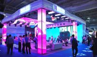China International Exhibition on PALM EXPO 2013 Was Held in Beijing