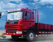 JAC World Truck Globally Launched Into The Market