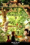 Actor Huang Bo Sings Theme Song of The Little Prince