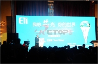 ETI Announced The Cooperation News with Whirlpool Corporation of Brand Authorization
