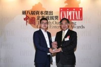 """NVC Won The Unique """"Capital Outstanding China LED Lighting Brand Supplier"""""""
