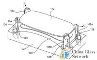 Apple New Process Using High Temperatures to Shape and Mold a Curved Glass Casing