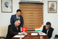 India and Kyrgyzstan Signed MoU on Cooperation in The Textiles Sector