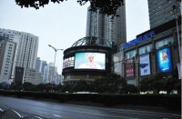 QSTECH Installed Full Color LED Display in Multimedia Life Plaza,Shanghai Zhongshan Park