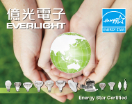 Everlight Shows New LED Prooducts in Hong Kong