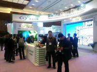 Chipshow HD LED Display Leads The Trend of Infocomm Fair in Beijing
