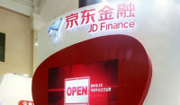 JD Finance Solicits 5 Bln Yuan in Series A Funding: Report