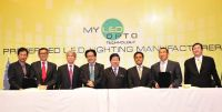 Japanese-Owned Companies to Supply Light Emitting Diode (LED) Lighting to Vending Machines