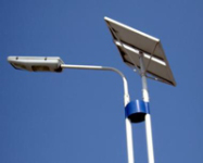 Beijing Installed 28 Graphene Streetlights