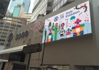 Retop Outdoor LED Display Lights up Sogo Shopping Mall in Hong Kong