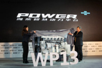 Weichai Launched WP13 Series Engine at Commercial Vehicle Engine Technology Launch Event