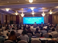 The Third China Outdoor Advertising Forum Was Grandly Held in Dalian