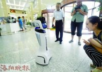 Adorable Robot Appointed Bank Hall Manager